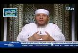 كشف فساد عقائد المعتزلة ج1 (8/12/2016 ) عقيدة الإسلام