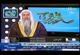 (19/12/2016)ساعةفتوى