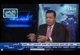 اعتقاد الشيعة فى القرآن ( 7/12/2016 ) بطلان عقائد الشيعة
