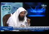 اعتقاد الشيعة فى القرآن ج2 ( 21/12/2016 ) بطلان عقائد الشيعة