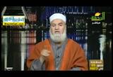 اتقوا الله واعدلوا بين ازواجكم ( 1/2/2017 ) مع الاسرة المسلمة