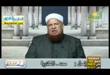 فتاوى الرحمه ( 2/2/2017 )