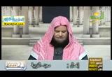 فتاوىالرحمه(5/2/2017)