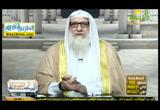 فتاوى الرحمه ( 7/2/2017 )
