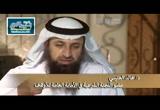 الحلقة الخامسة (عناية الوقف بالمساجد) (عجائب الوقف)