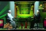 الرؤية الشرعية للاهلة وتوحيد الامة (8/8/2009) على بصيرة