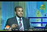 الايدز الاعلامى فى رمضان (14/8/2009) مع الشباب