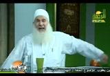 اللهم سلمنا لرمضان (15/8/2009) شرح مدارج السالكين