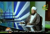 فتاوى الرحمة (16/8/2009)