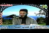 كــتــاب الــصــلاة ( 4 )