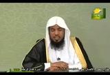 الدرس 1 (22/8/2009) الرحمة في الكتاب والسنة