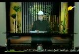 أركان الاسلام الخمسة (22/8/2009) الدين القيم