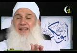 تشبهوا بالصحابة - أفضل الناس (22/8/2009) محمد والذين معه