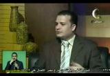 المؤمن والابتلاء (22/8/2009) نسائم الرحمة