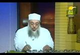 فتاوى الرحمة (23/8/2009)