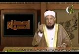 كيف نعيش رمضان 5 (27/8/2009) أحكام الصيام