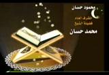 فضل العلم (27/8/2009) الدين القيم