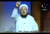 فتاوى الرحمة (28/8/2009)