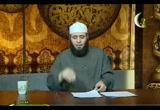 أسباب وعلامات سوء الخاتمة (28/8/2009) خايف عليك