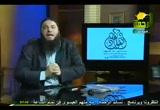 بدء الدعوة السرية(مضى عهد النوم)(29-8-2009)  لماذا محمد ؟