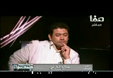 4- المناظرة بين الشيخ والشيعة حول القرآن 4 (كلمة سواء)