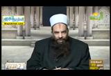 فتاوىالرحمه(12/2/2017)