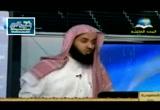 18. الإيمان بالقضاء والقدر (العقيدة 2 - الأكاديمية الإسلامية المفتوحة)