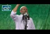 أهمية الاستغفار في رمضان _ خطب الجمعة