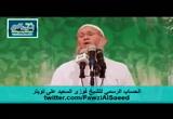 هجر القرآن في صلاة القيام وختمات التلاوة في رمضان _ خطب الجمعة
