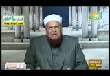 فتاوى الرحمه ( 17/2/2017 )