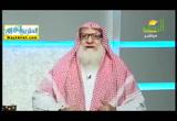 عائكة بنت زيد بنت عمرو ( 23/2/2017 ) صانعات الرجال
