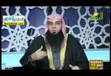 ما الذى ميز الصحابه ( 23/2/2017 ) وقفات فى العقيده