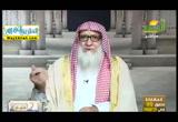 فتاوىالرحمه(23/2/2017)