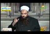 فتاوىالرحمه(25/2/2017)