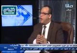 عقيدة البداء عند الشيعة وآثار الاعتقاد به ج4 (6/1/2017) التشيع تحت المجهر