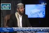 عقيدة الرجعة عند الشيعة ج3 (2/1/2017) التشيع تحت المجهر