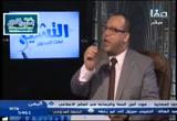 عقيدة التفويض عند الشيعة ج1 (30/1/2017) التشيع تحت المجهر
