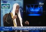 عقيدة التكفير لدى الشيعة (ستوديو صفا)