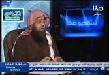 الحسن بن علي رضي الله عنه ج2 (3/1/2017) ستوديو صفا