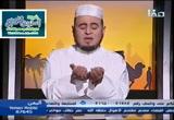 الصحابي الجليل أبو عقيل الأنصاري رضي الله عنه (رضي الله عنهم)