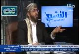 أثر الإمامة على التوحيد ج2 (18/1/2017) التشيع تحت المجهر
