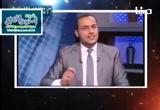 أخطر 10 فضائح لإسلام البحيري الرابعة ستدهشك (25/11/2016) قرار إزالة