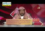 المحاضرة السابعة _ اداب المسلم فى بيته ( 28/2/2017 ) التربيه