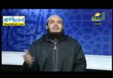 عقوبة الزنا فى الدنيا والاخرة ( 28/2/2017 ) جوارحك امانه
