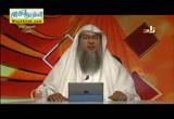 الدرس الثامن - حق الجار فى الاسلام ( 1/3/2017 ) السيرة