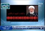 سيرةالحسينبنعليرضياللهعنهج2(31/1/2017)ستوديوصفا