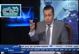 أصل أصول الدين الشيعي (الإمامة) ج3 (18/1/2017) ستوديو صفا