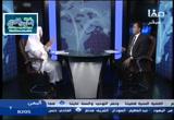 أصل أصول الدين الشيعي (الإمامة) ج4 (25/1/2017) ستوديو صفا