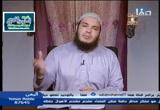 3- مولد فاطمة رضي الله عنها ج1 (فاطمة رضي الله عنها)