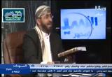 إبطال حق التشريع للأئمة عند الشيعة ج2 (7/2/2017) التشيع تحت المجهر